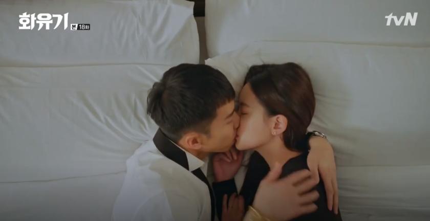 Oh Yeon Seo Lee Joon Kiss