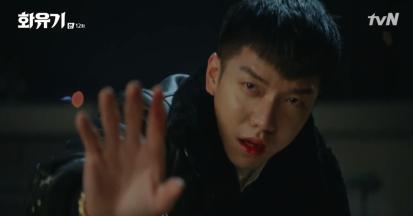 Image result for A Korean Odyssey Episode 12