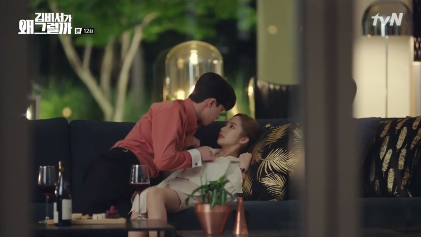 marriage without dating recap ep 12