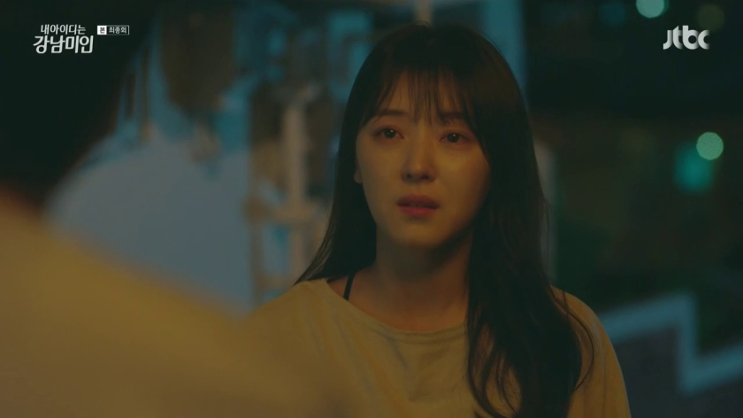 My ID is Gangnam Beauty Episode 16 (Finale) Recap | THOUGHTSRAMBLE