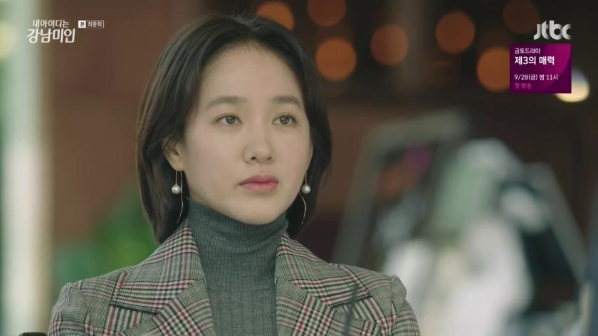 My ID is Gangnam Beauty Episode 16 (Finale) Recap