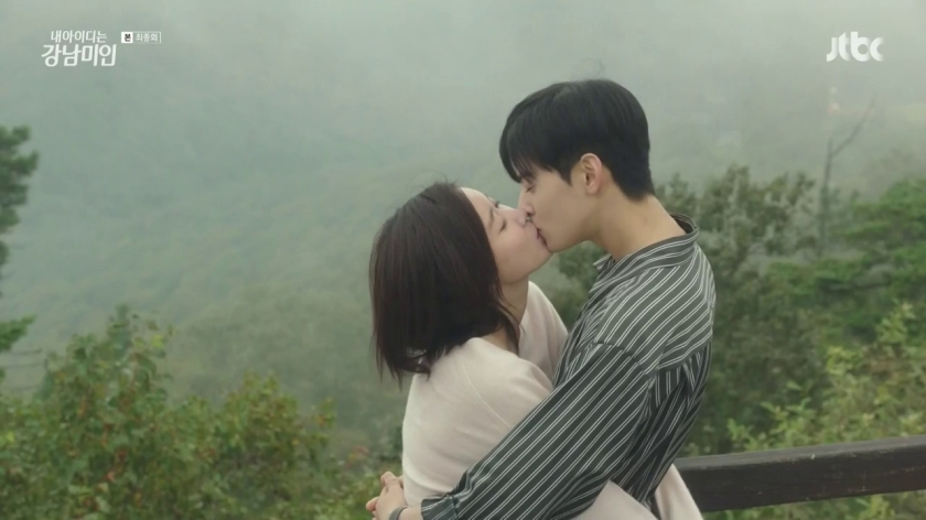 My ID is Gangnam Beauty Episode 16 (Finale) Recap