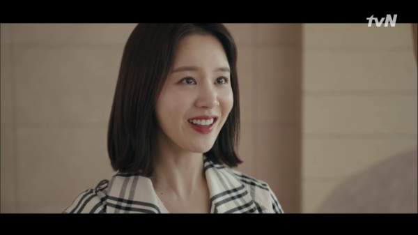 Touch Your Heart Episode 16 Review (Finale) | THOUGHTSRAMBLE